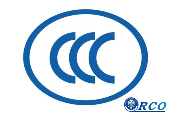 防爆产品做CCC认证范围及认证周期多久