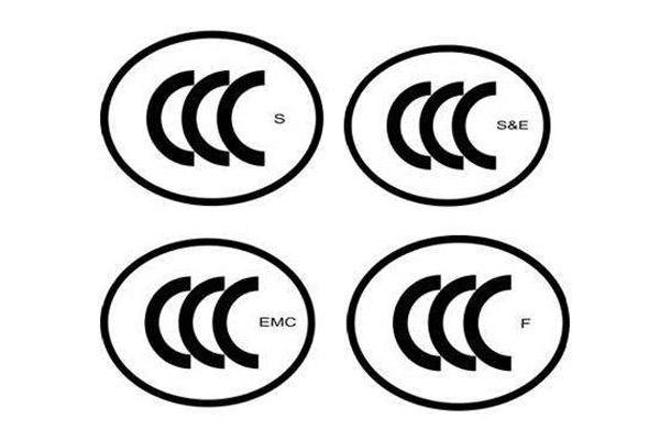 CCC认证检测要求